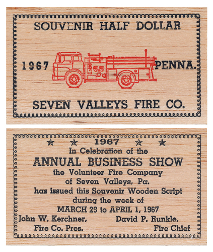 Seven Valleys souvenir half dollar