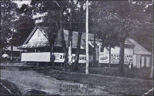 Red Lion Fair Building at Fairmount Park (Photo Postcard ca 1930s, Collections of S. H. Smith)